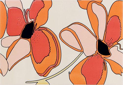 Arco pomarańcz 1