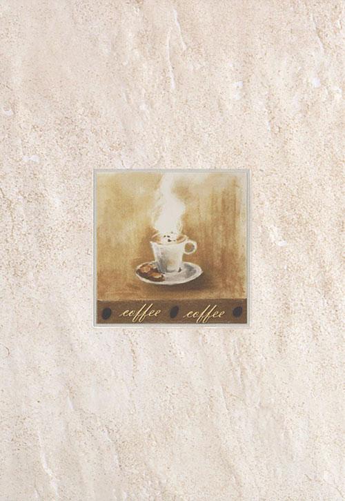 Syria Coffee Bar 1