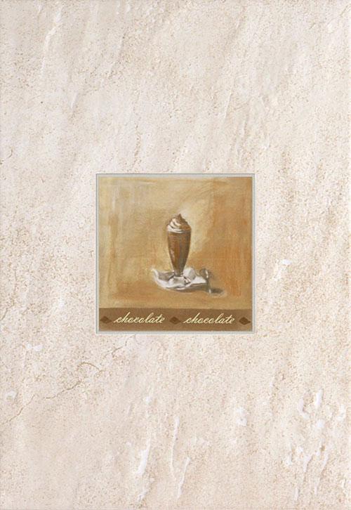Syria Coffee Bar 2