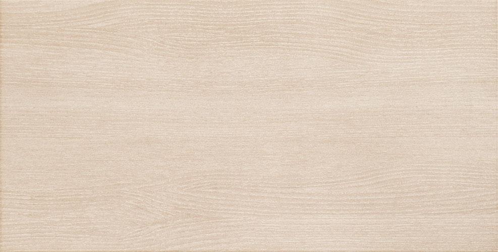 Woodbrille beige